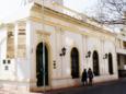 Museo Histórico Regional Rio Cuarto