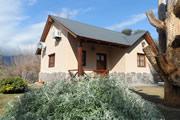 Cabañas Villa Celina