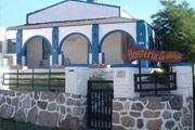 Hostería La Atalaya