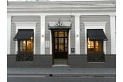 Villa Vicuña Hotel Boutique